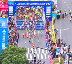 Congratulations to Xiuhe factory on being a cooperative partner of 2017 lanzhou international marathon